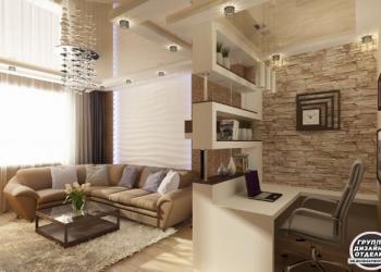 Ремонт квартир, офисов и помещений