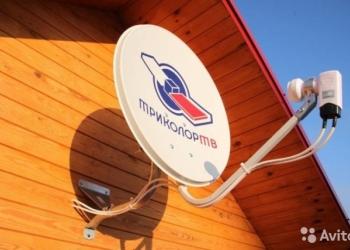 Установка антенн Триколор, НТВ+, эфир, цифровое тв