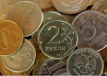 Покупка в Тамбове акций: МРСК Центра, Тамбовэнерго, Ростелеком Роснефть продать