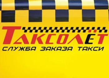 Водители с личным авто для работы в такси