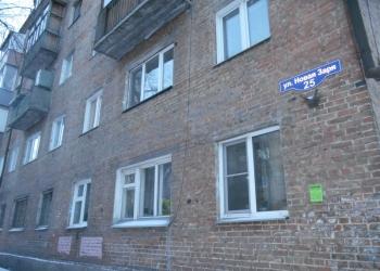 2-к квартира, 44 м2, 5/5 эт.