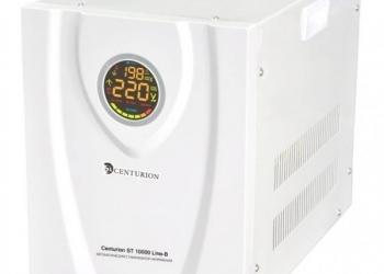 Стабилизатор напряжения CENTURION ST 10000 Line-B симисторный переносной