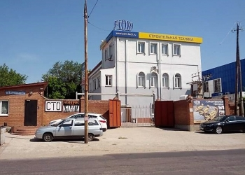 Продается Административно-Бытовой Комплекс