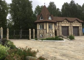 Часть дома 165 м2