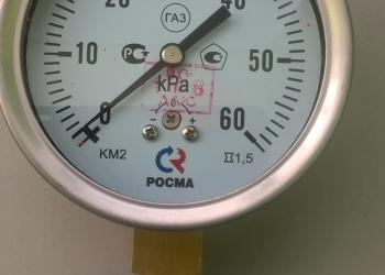 Манометры для измерения низких давлений газов