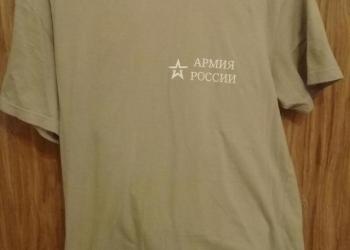 Военная форма ВКПО