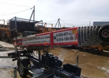 Строительный грузовой подъемник Bocker Junior 24/0-7