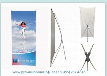 Мобильный стенд Паук - экономичный, отличное качество доставка в Тверскую област