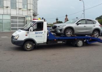 продам эвакуатор ГАЗ 3302