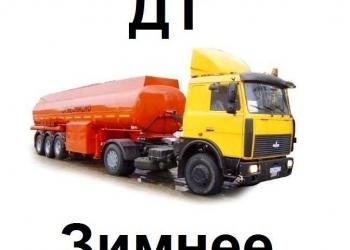 Дизельное топливо (ПТФ -45)