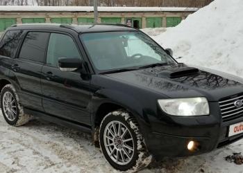 Продаю Subaru Forester II