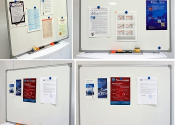 Магнитно-маркерные доски с доставкой в Балашиху  по выгодным ценам