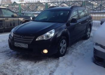 Продам Subaru Outbeck