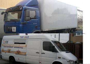 Грузоперевозки по Калининграду и области до 6 тонн