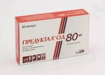 Предуктал ОД 80 мг