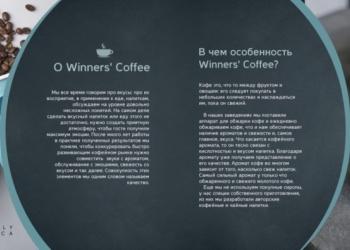 Открой прибыльный бизнес в своем городе. Получай от 300 тыс.руб/м