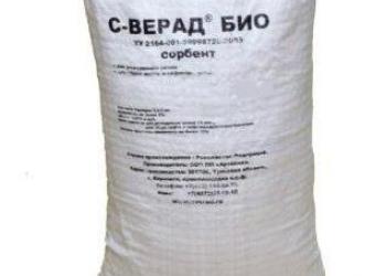 Сорбент С-ВЕРАД БИО для ремедиации земли