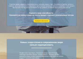 Разработка сайта и лэндинга для бизнеса!