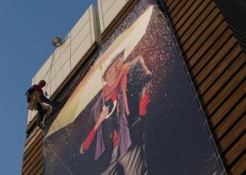 Монтаж/демонтаж баннеров
