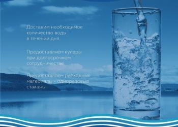 """Вода 19л. питьевая """"Дальние Родники"""""""