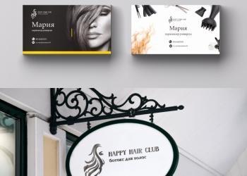 Сделаю логотип и фирменный стиль для вашего бизнеса