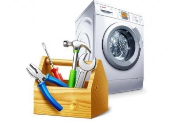 Ежедневно, ремонт стиральных машин Челябинск