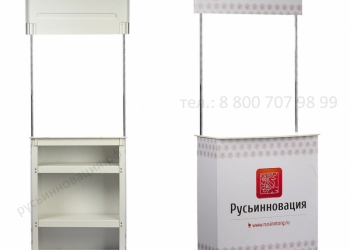 Промостойка Презентация New с доставкой в Одинцово