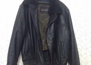 продам .куртка-косуха мужская