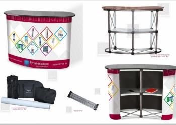 Складной стол-ресепшен PopUp удобно складывать и перевозить. Доставка в Чехов