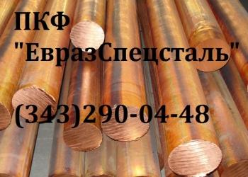 ПРУТКИ КРУГ. марка стали БрАЖ9-4 диаметры от ф16 -  до ф130 мм ГОСТ 1628-78 ПР Н