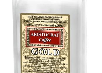 «gold» Кофе натуральный растворимый