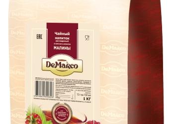 Чайный напиток растворимый со вкусом и ароматом малины DeMarco