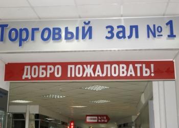 """Торговые помещения в ТК """"Октябрьский"""". Все включено!!"""