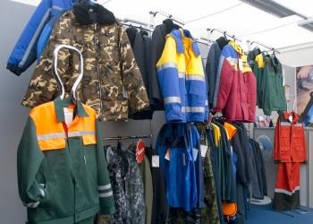 Ткани для спецодежды, камуфляж, охота, рыбалка, тентовые.