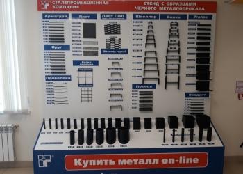 Трубы нкт 48-60-73-89-102 проф.стр.мат.
