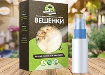 Набор для выращивания грибов Грибной Сезон