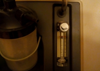 Концентратор кислорода АРМЕД 7F-5 для здоровья, и лечения кислородного голодания