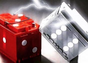 Прием металлолома и аккумуляторов