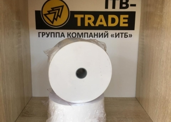 Термобумага (чековая лента, термолента)