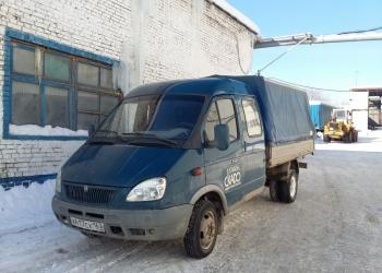 ГАЗель 330232