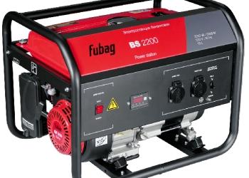 Продаётся электро-генератор FUBAG
