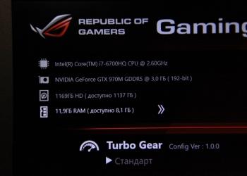 Asus rog G752 (видюха на3гб)
