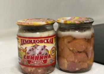 Тушенка Демидовская