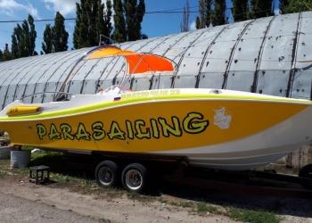Лодка Парасейлинг 34. Для парашюта