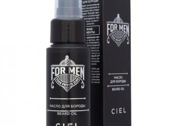 Масло для бороды For men, 50 мл