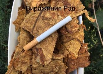 Натуральный табак на развес