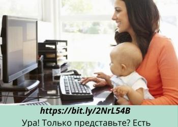 Бесплатный мини-курс онлайн-бизнес