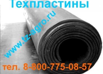 Пластина пористая 5 мм ТУ 38-105867-90