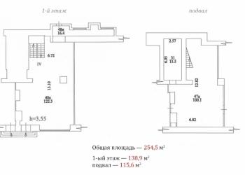 Сдам помещение у метро в цао 245м² назначение ПСН у Метро Белорусская