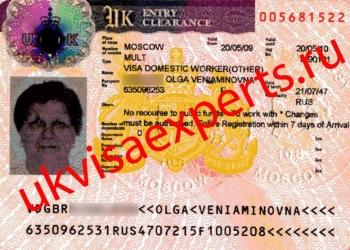 Визы в Великобританию, США, Канаду, Австралию и Шенген
